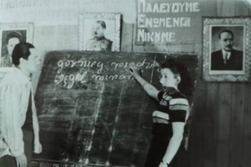 250-nosokomio-dse-polonia-ellines-mathenoun-polonika