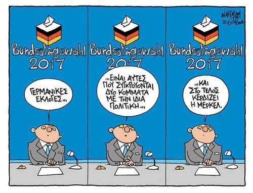 germ_elections_anastasiou2