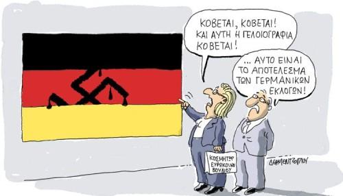 germ_elections_dermetzoglou