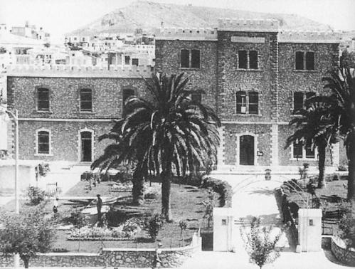 Φυλακές_Αβέρωφ_1892_-_1971.jpg