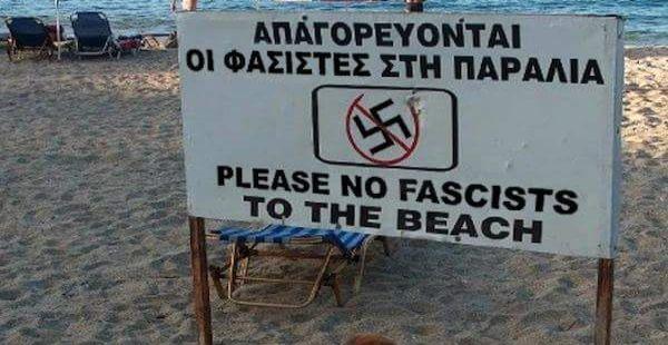 apagorevodai-fasistes-stis-paralies1