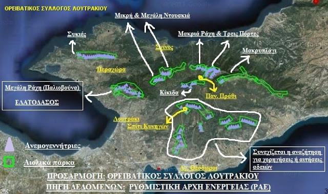 map.wind_.farms_GERANEIA